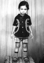 Upendra's childhood