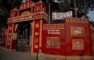 Hindu temple vandalised in Bangladesh