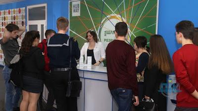У Херсоні презентували Українську асоціацію студентів