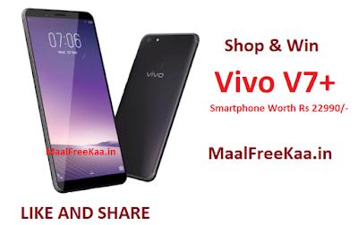 Free Vivo V7 Plus