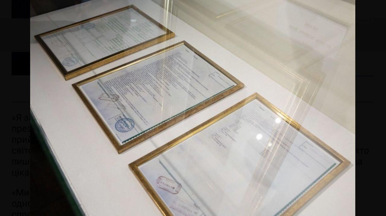 ДБР украло сертификаты на картины
