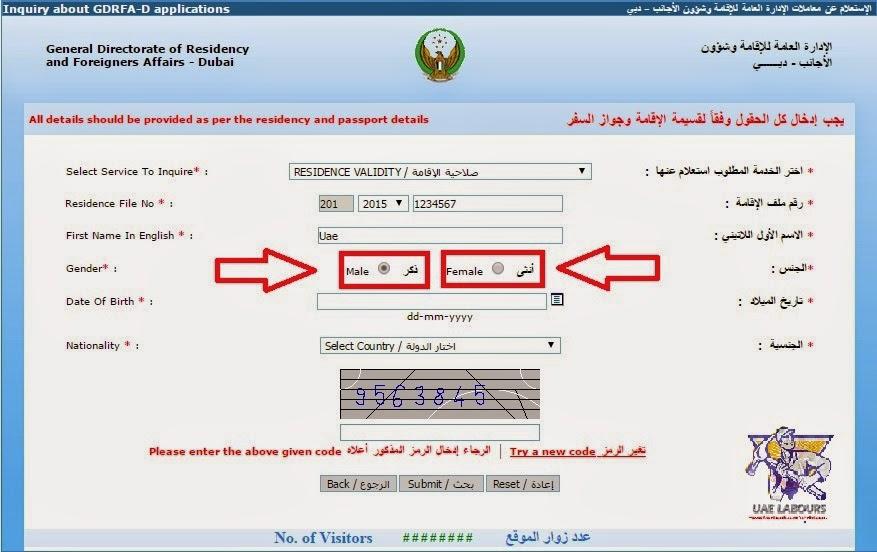 track online visa in Sharjah, dubai, abu dhabi