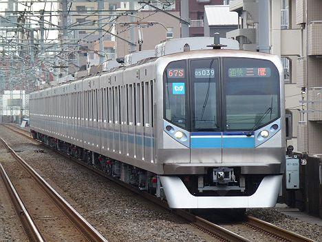 東京メトロ東西線 通勤快速 三鷹行き3 05N系