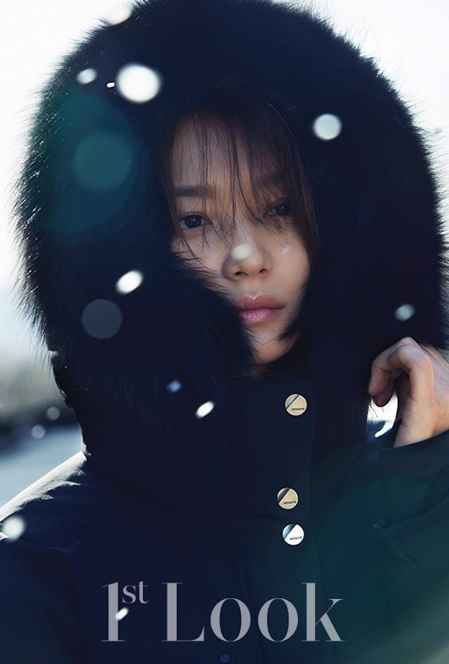 Shin Min Ah, Shin Min Ah 1st Look, Shin Min Ah 2016