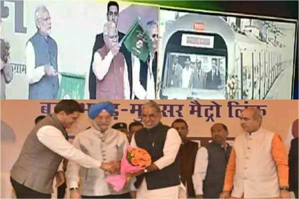 ballabhgarh-metro-service-started-by-pm-modi-cm-khattar-mantri-kpg