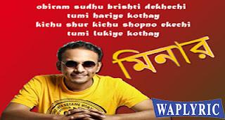 hariye Kothay Lyrics Minar Rahman
