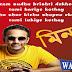 Hariye Kothay Song Lyrics | Minar Rahman | Bengali Songs Lyrics