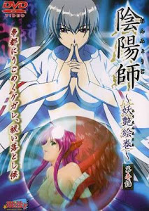 Onmyouji Youen Emaki Episode 1 English Subbed