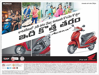 HONDA ACTIVA DEALER NETWORK