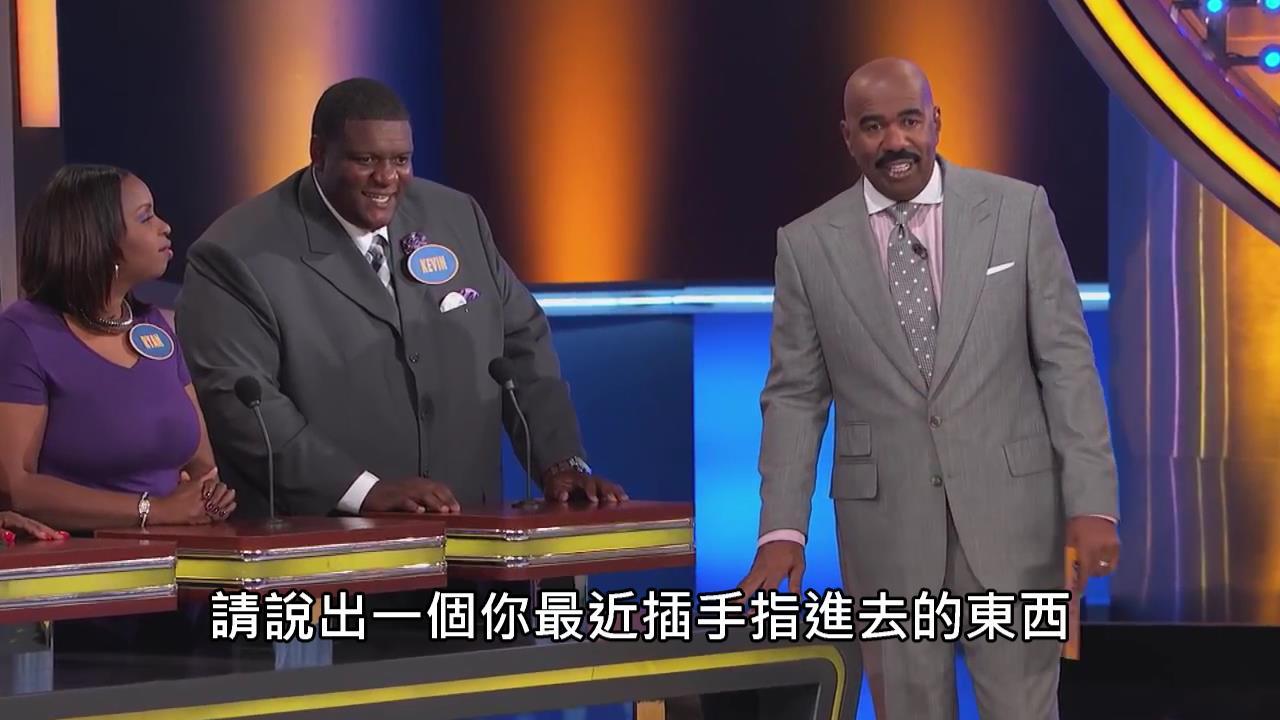 B.C. & Lowy: 只能想不能說!讓美國益智節目主持人笑到失控的神回答 (中文字幕)