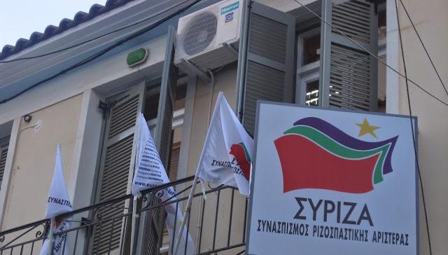 Ο ΣΥΡΙΖΑ Άρτας για όσα διακινούνται ή τάχα «αποκαλύπτονται» περί δήθεν μεταβίβασης «φιλέτων» της Άρτας