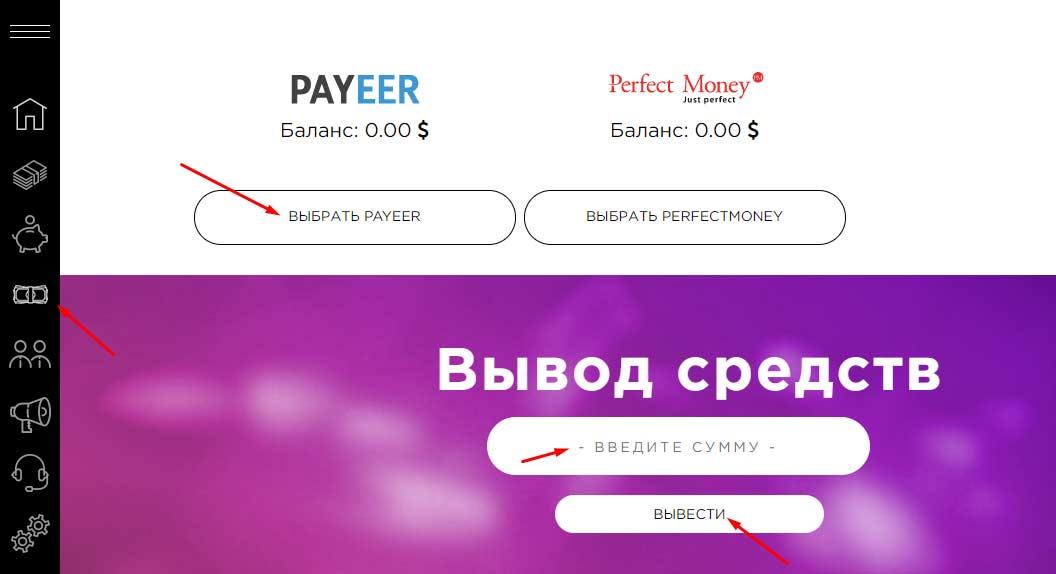 Регистрация в PlacesInvest 6