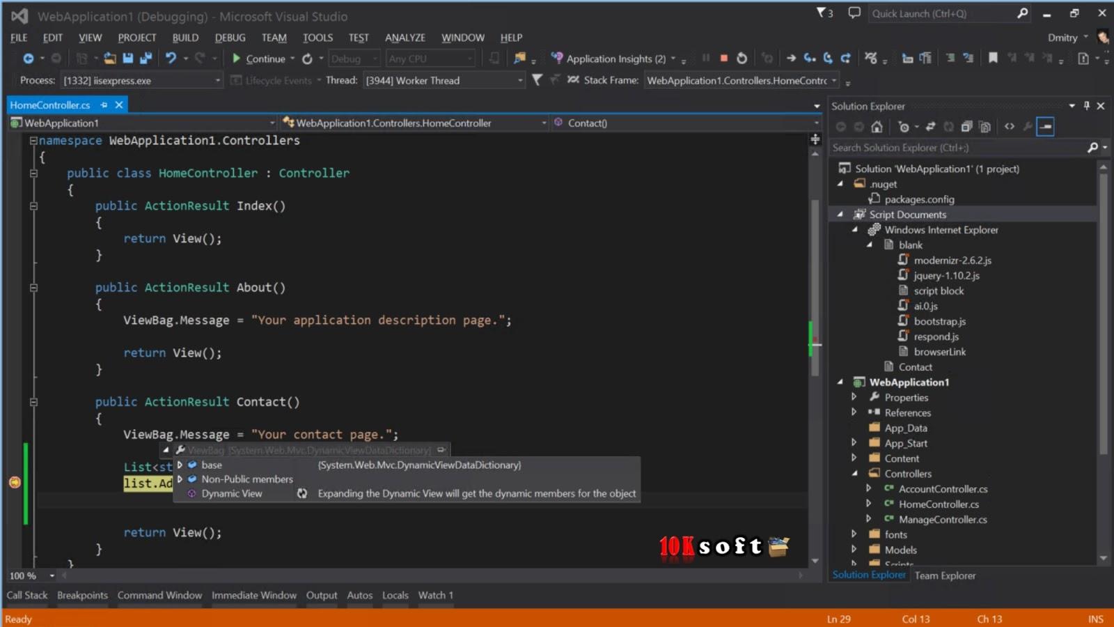 Microsoft Visual Studio 2013 Ultimate Free Download