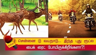Chennai to wayanad bike ride is awesome