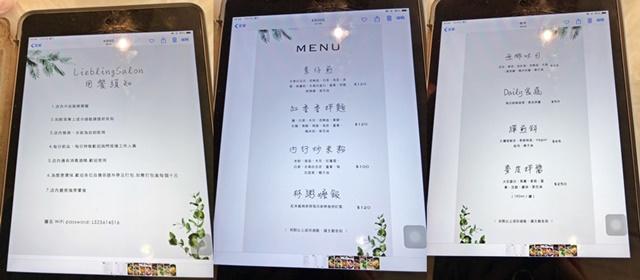 儷名髮廊素食菜單~台北捷運行天宮站素食、髮廊結合Vegn素食