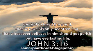 John 3:16 - For God so loved the world, that he gave his only begotten Son, that whosoever believes in him should not perish, but have everlasting life.