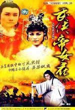 Võ Hiệp Đế Nữ Hoa