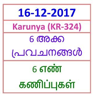 16-12-2017 6 NOS Predictions Karunya (KR-324)