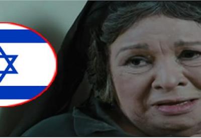 لن تصدق ماذا قالت اسرائيل عن وفاة الفنانة القديرة كريمة مختار حقائق صادمة لن تتخيلها ابدا