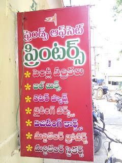 friends offset printers in tirupati
