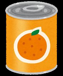 フルーツ缶詰のイラスト(オレンジ)