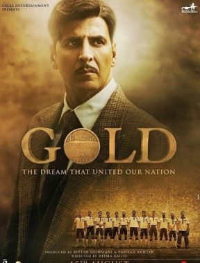 فلم Gold 2018 مترجم HD