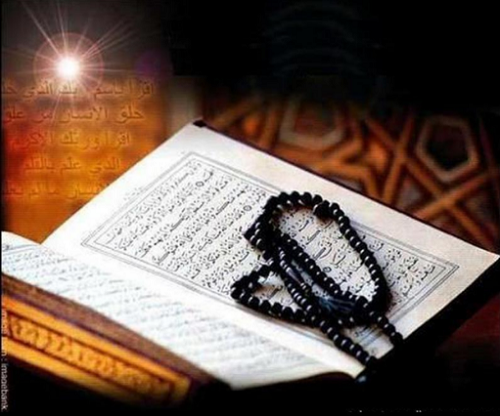 cara dan trik cepat khatam Al-quran