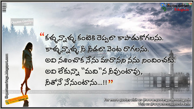 Best love quotes in telugu with best images