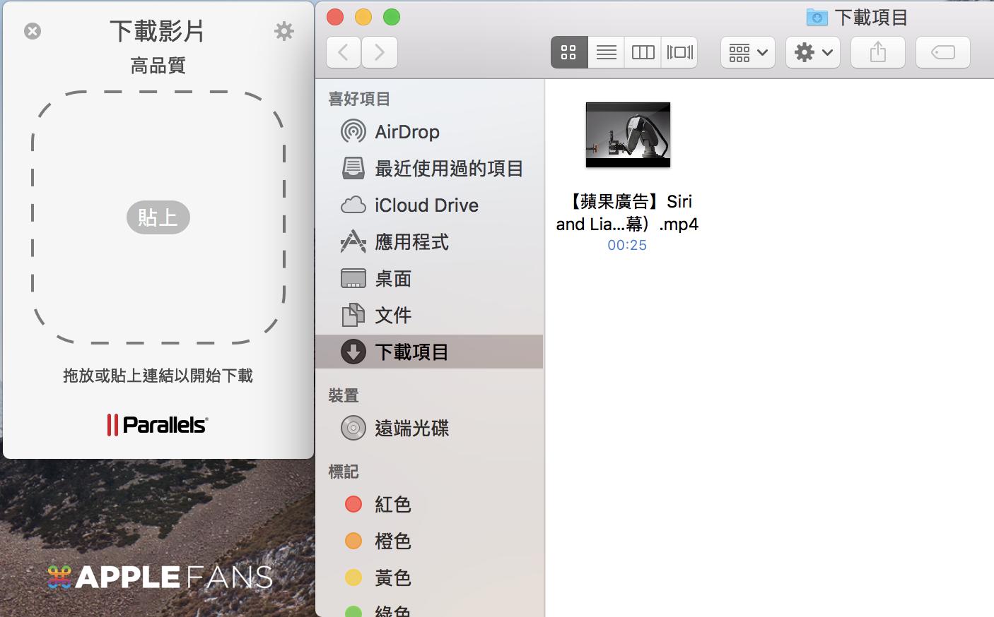 parallels-desktop-toolbox