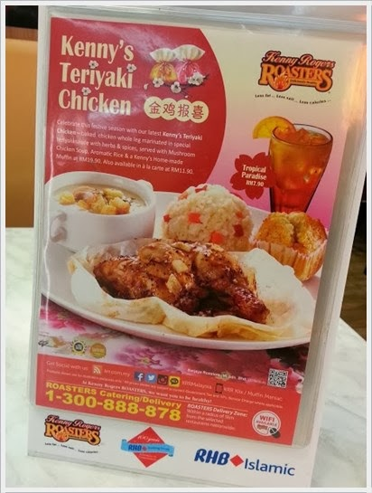 Kenny's Teriyaki Chicken Promotion