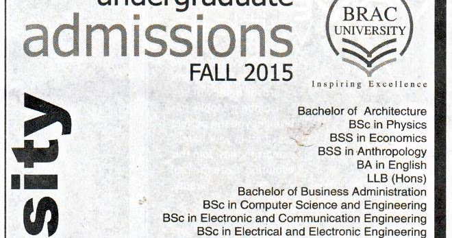 All Admission info BD: Admission Notice, Brac University