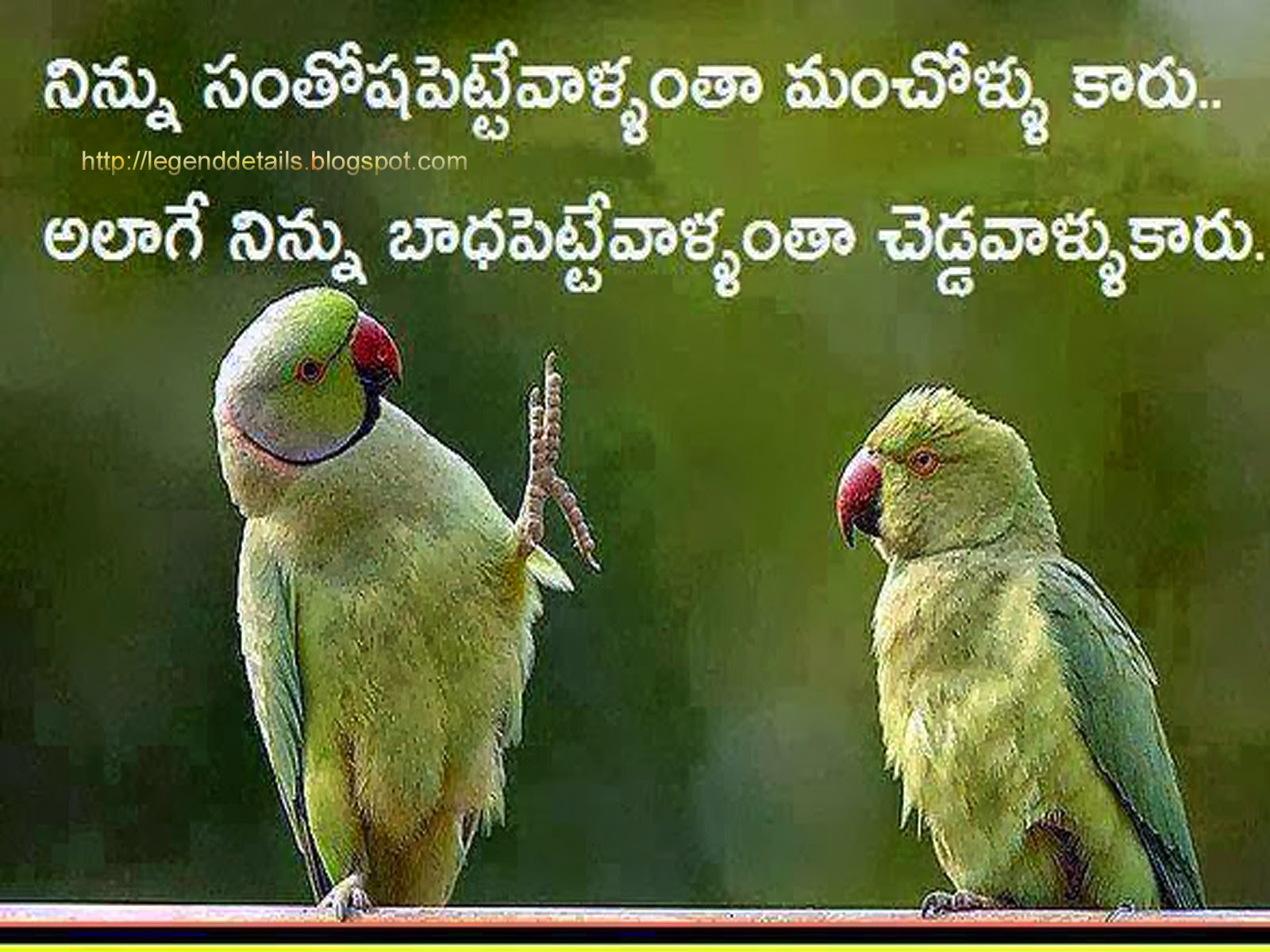 Amazing Life Quotes In Telugu Legendary Quotes