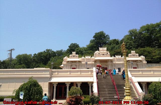 Nashville Ganesha Temple