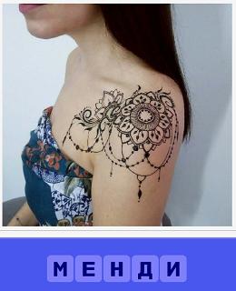 нарисовано менди на плече у девушки, небольшой узор