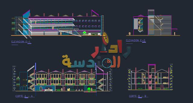 مشروع فندق المدينة dwg