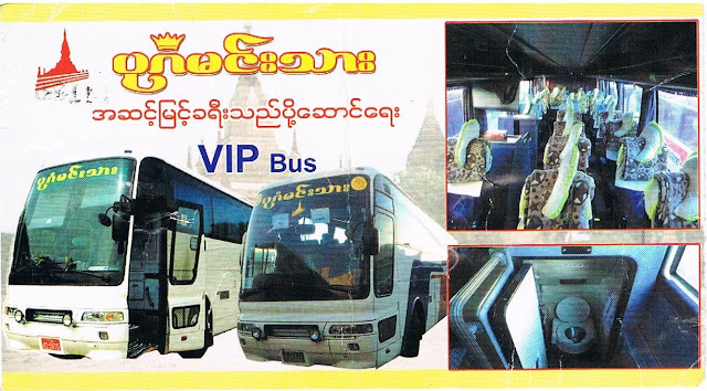 Ticket de Autobús Yangón - Bagán