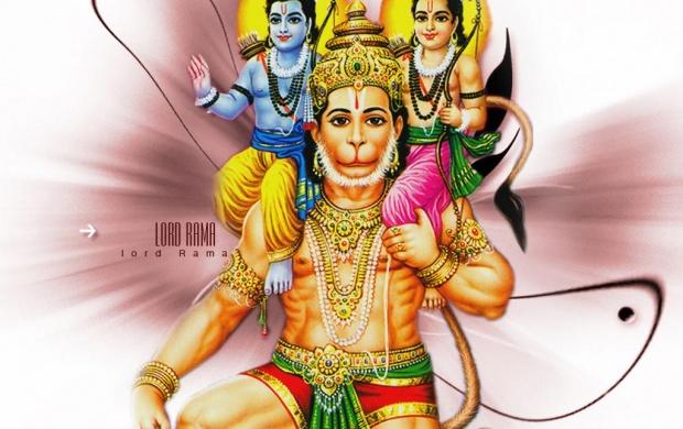 Hanuman god songs free download.