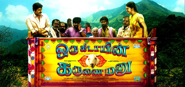 Vidharth, Raveena Ravi Tamil movie Oru Kidayin Karunai Manu 2017 wiki, full star-cast, Release date, Actor, actress, Song name, photo, poster, trailer, wallpaper