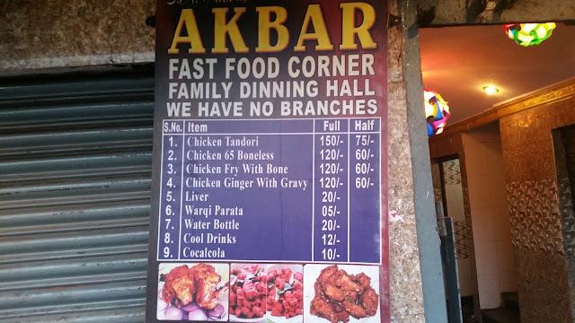 Akbar Fast Food Corner