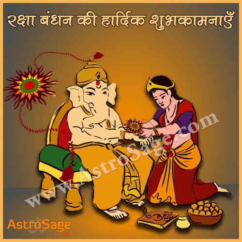 Raksha Bandhan ke sahi Muhurat aur shastra vidhi se is tyohar ka bharpoor anand lein.