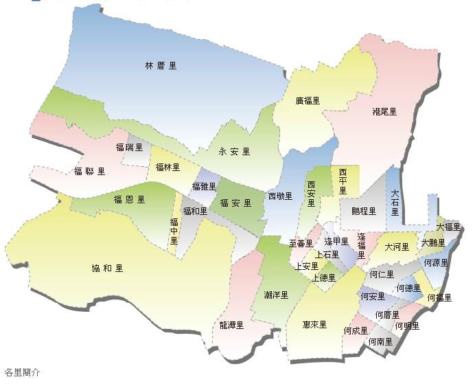 社區e經濟_綠生活壹基金: 臺中市西屯區