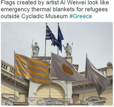 Βρωμιάρηδες ΑΜΑΥΡΩΝΟΥΝ το Εθνικό μας σύμβολο και οι Συριζαίοι ξεφτίλες του κερατά σιωπούν προκλητικά!