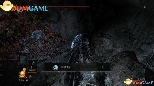 黑暗靈魂 3 DLC艾雷德爾之燼圖文全攻略 | 娛樂計程車