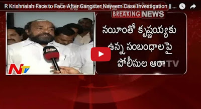 R Krishnaiah Face to Face After Gangster Nayeem Case Investigation  Hyderabad