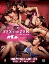 3D Sex And Zen Extreme Ecstasy | Bmovies