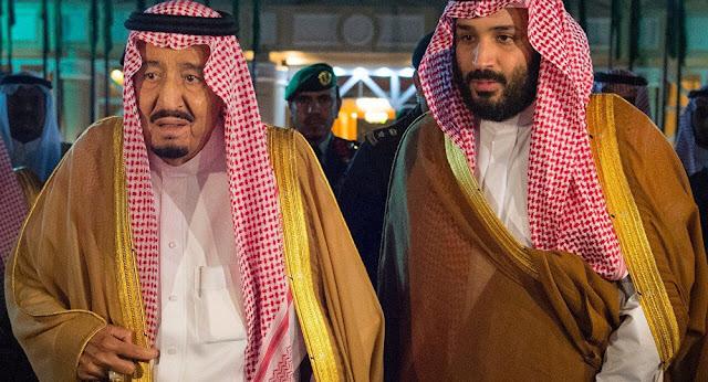 قرار-سعودي