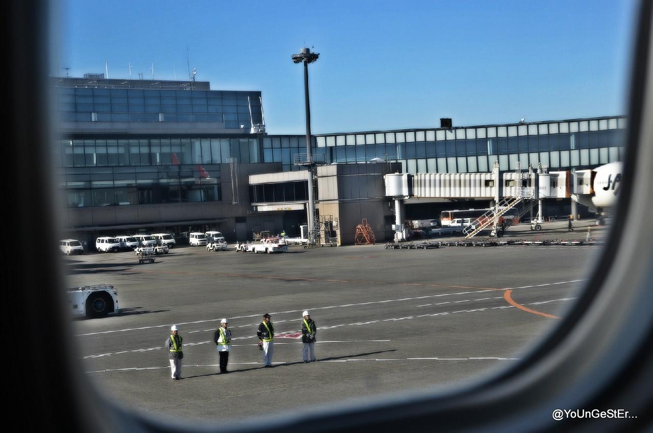 japan airport narita