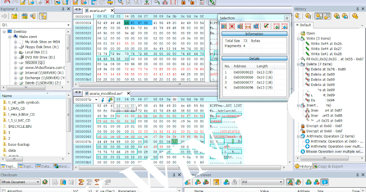 hex editor neo ultimate full