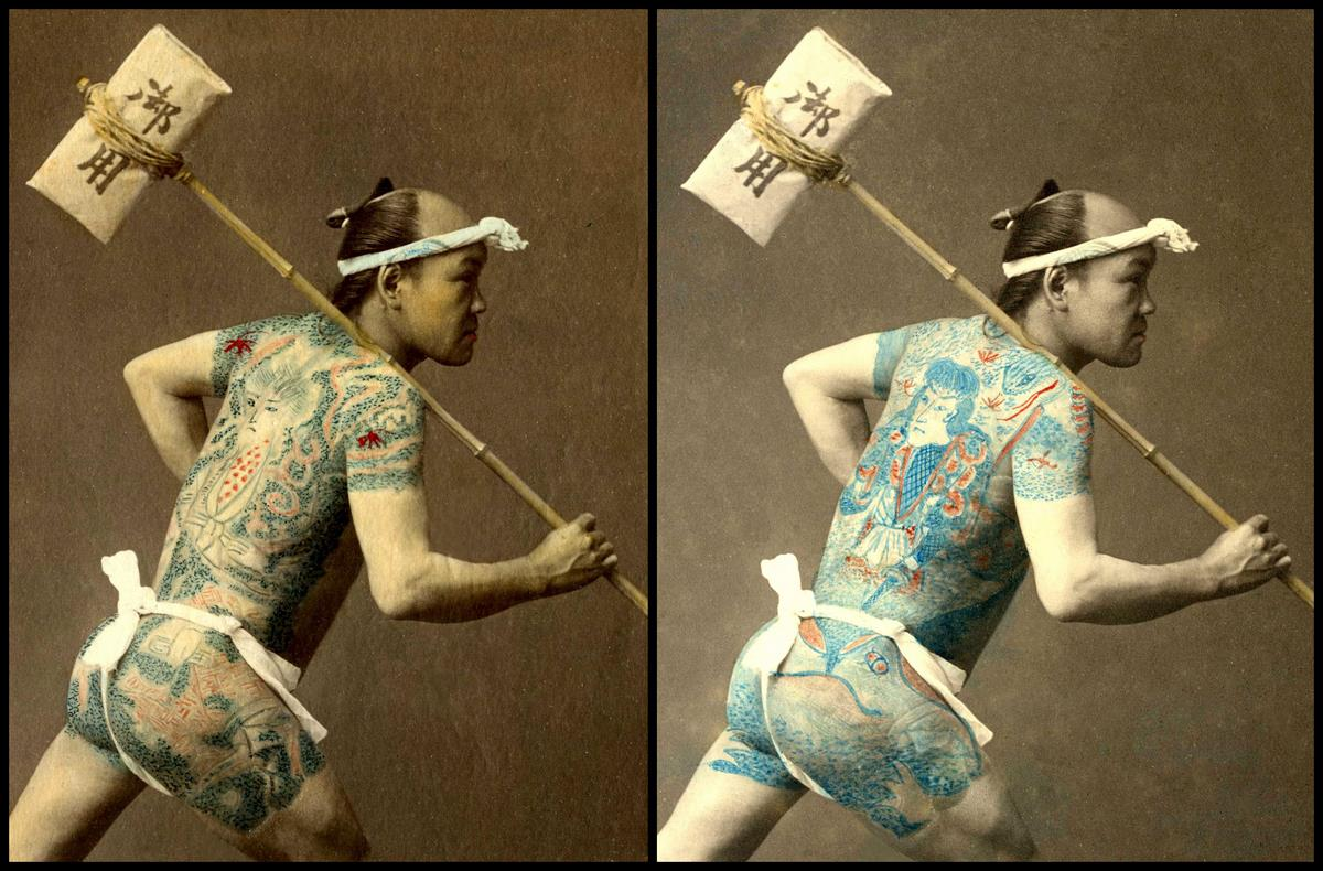 World Of Old Japanese Tattoos  Circa Late 1880s