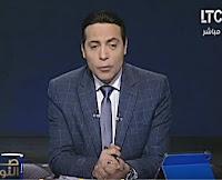 برنامج صح النوم 15/2/2017 محمد الغيطى - الدورات التثقيفية قبل الزواج